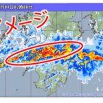 線状降水帯の確認で『顕著な大雨に関する情報』発表へ